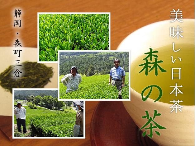 キクイモ・ヤーコン – キクイモ・健康茶、千葉の落花生、日本茶、こめ油など健康自然食品の通販サイトなら自然プラス